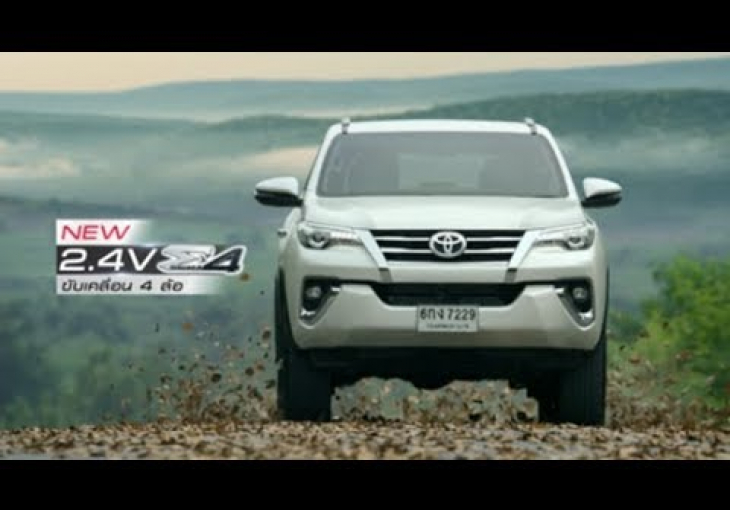 Embedded thumbnail for Toyota Refreshes Its Fortuner, Now With Four-Wheel Drive for the Mid-Spec 2.4 V Variant