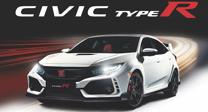 confirmed the honda civic type r will be at 2017 manila international auto show james deakin. Black Bedroom Furniture Sets. Home Design Ideas