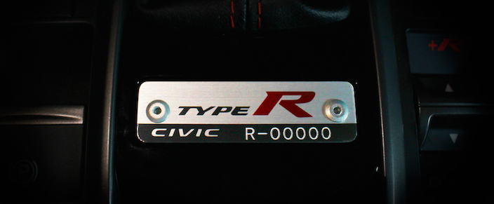 Civic Type R Plate